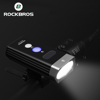 ROCKBROS Bike Front Light Cycling Waterproof Headlight USB Rechargeable Lamp Flashlight Separate Switch Far Near Light 1800Lm