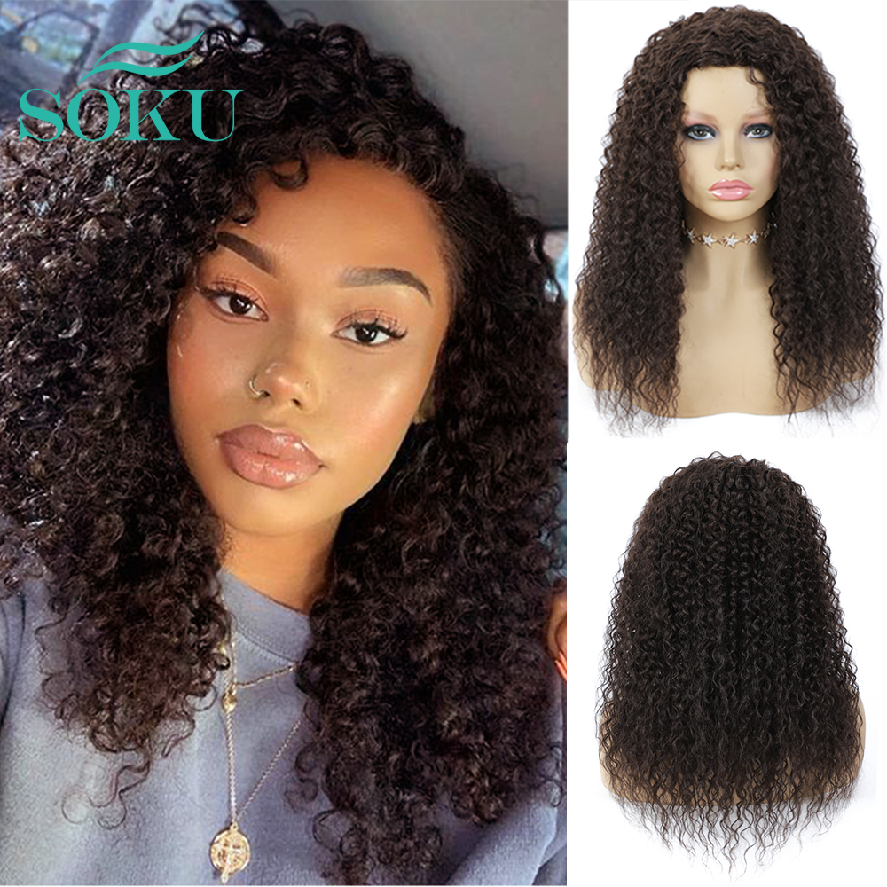 SOKU Kinkly Curly Synthetic Mixed Human Wigs Machine Made Hair Wigs For Black Women 18 Inches Free Part Heat Resistant Fiber Wig