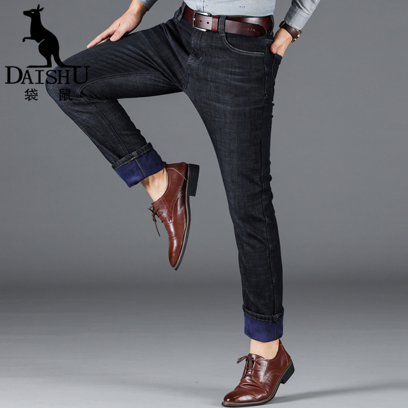 DAISHU Fleece Man Jeans Winter Autumn Slim Fit Long Trousers Micro Elasticity Classic Casual Gray Denim Male Business Jeanswear
