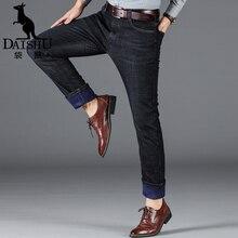 DAISHU Fleece Man Jeans Winter Autumn Slim Fit Long Trousers Micro Elasticity Classic Casual Gray Denim Male Business Jeanswear
