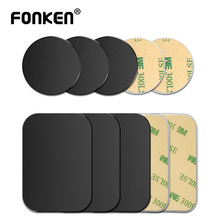 FONKEN 1/5pcs Thin Metal Plate For Magnetic Car Phone Holder Iron Sheet Sticker Disk For Magnet Phone Stand Mount Round Retangle