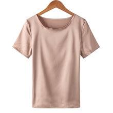 Блузка женская шелковая атласная модный однотонный топ в Корейском