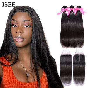 Image 1 - Straight Hair Bundles With Closure ISEE HAIR Remy Human Hair Bundles With Frontal Brazilian Hair Weave Bundles With Closure