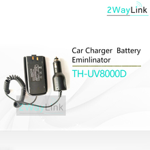Original Battery Eliminator Car Charger 12 24V for TYT TH UV8000D Dual Band Two Way Radio 10W Walikie Talkie TYT  Radio