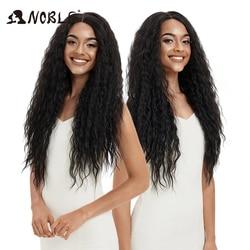 Noble cheveux dentelle avant ombre blonde perruque 30 pouces Long ondulé rouge afro-américain synthétique perruques pour femmes synthétique dentelle avant perruque