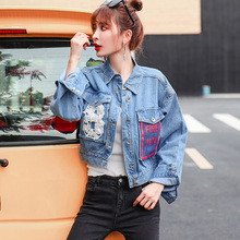 Autumn Lace Blue Jeans Jacket Women Short Denim Letters Pockets Coats Lady Streetwear Long Sleeve Korean Jackets Outwear