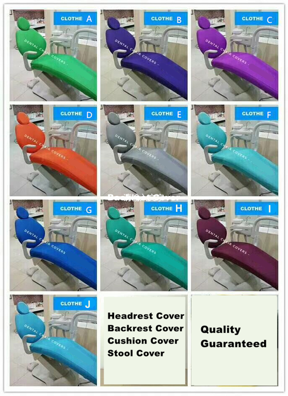 10Colors Dental Unit Chair Cover Cloth Dentist Stool Protector Sleeves Washable Thick Clothe Super Good 4Pcs/Set