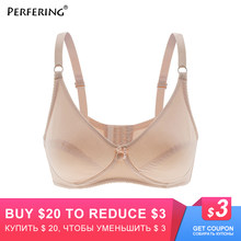 Perfering Cotton Thin B C Cup Comfortable Bra Cup Push Up Bra Lady Solid Bra Push Up Wire Free Underwear Women Soft Smooth(China)
