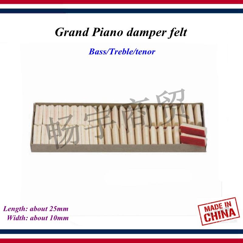 Piano Tuning Tools Accessories Grand Piano Damper Felt Bass/Treble/Alto/tenor Triangle Wool/Flowering It/Slot Wool Piano Parts