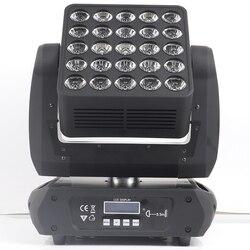 Matriz led de 25x12w CREE rgbw 4 en 1, haz de luz 2 en 1, luz con cabezal móvil, matriz led intermitente, pan tilt, luz con cabezal móvil dj