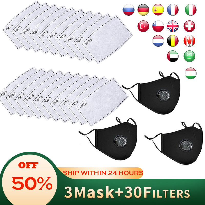 30pcs 50pcs 5 Layers Disposable Nonwoven Pm2.5 Activated Carbon Filter Paper Anti Virus And Dust With Washable Reusable Filters