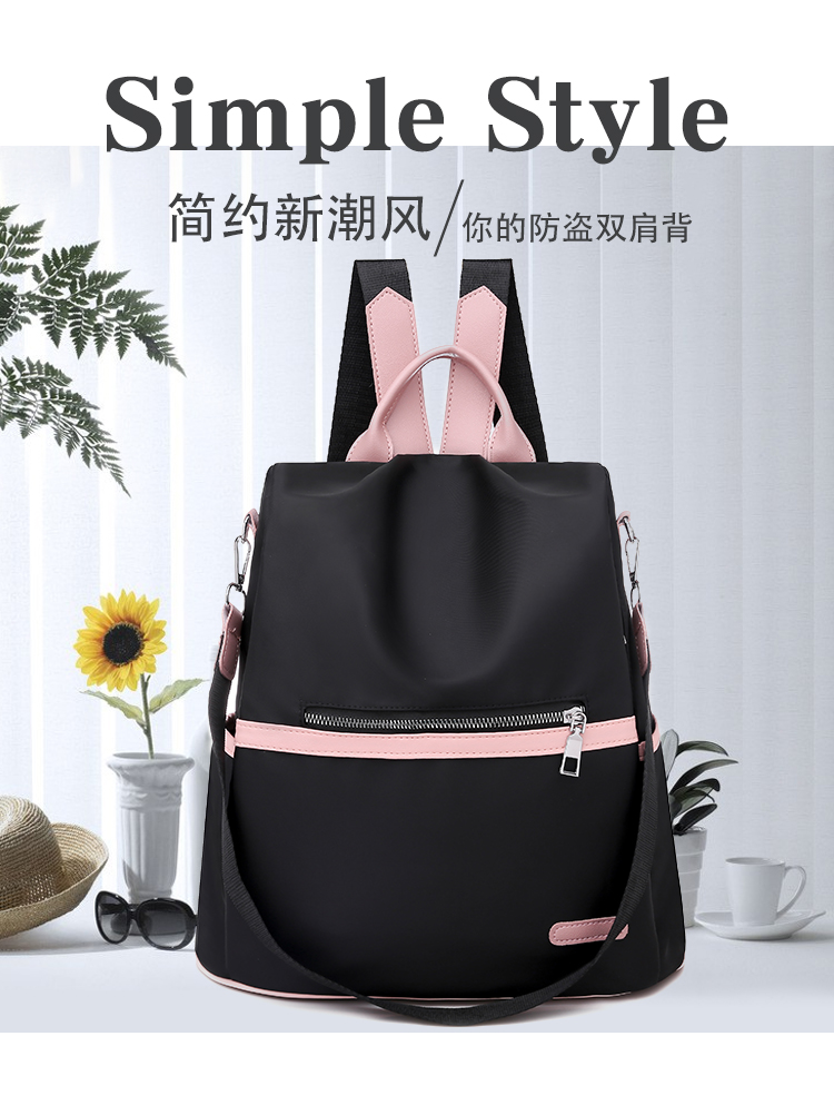 Korean Casual Girl Backpack Oxford Cloth Backpack Fashion Bag Waterproof Anti-theft Backpack Black Classic Backpack Outdoor
