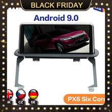Px6 4g + 64g android 90 Автомобильный мультимедийный плеер для