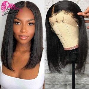 Image 1 - Düz Bob dantel ön peruk s ön koparıp Hairline güzellik sonsuza kadar kısa insan saçı peruk brezilyalı düz dantel ön peruk Remy peruk