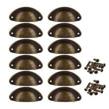 12 шт дверных ящиков шкафа железные чашки в виде раковины полукруглая ручка с винтами 8,1 см х 3,2 см(бронза