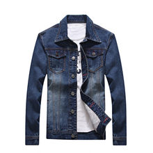 2020 fashion denim jacket men's hip hop retro denim jacket streetwear casual bomber jacket male slim fit fashion coat tops men(China)