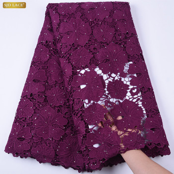 African Lace Fabric Mesh Guipure Lace With Stones Purple Water Soluble Nonwoven Embroidered Fabric A1707