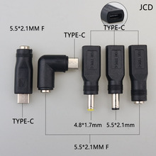 1pcs 5.5 x 2.1 mm / 4.8*1.7mm Female to Micro USB Type C Male 5 Pin DC Power Plug 180 Degrees Connector Adapter For Laptop PC