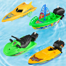1Pc Speed Boat Ship Wind Up Toy Bath Toys Shower Toys Float In Water Kids Classic Clockwork Toys Winter Toys for Children Boys