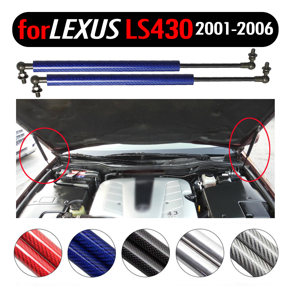 1Pair Auto Front Hood Lift Supports Gas Shocks Struts Charged Fits for Lexus LS430 Sedan 2001- 2004 2005 2006 18 36 inches