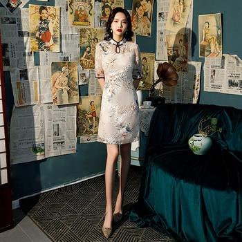 FZSLCYIYI-Qipao Oriental Vintage para mujer, vestido de primavera bordado, Cheongsam de aplique, moderno, Delgado, de seda china, novedad