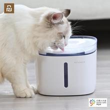 Xiaomi – distributeur automatique deau pour animaux domestiques, Petoneer, fontaine pour chiens et chats, abreuvoir silencieux