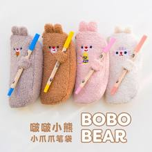 Bentoy Milkjoy Girls Coin Purse Cute Children School Student Pencil Case Kawaii Bear Kids Pen Box Large Capacity Make UP Bags(China)