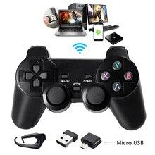 2,4G беспроводной геймпад пк для PS3 tv Box джойстик 2,4G джойстик игровой контроллер пульт дистанционного управления для Xiaomi Android huawei samsung