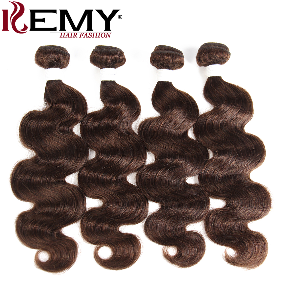 Medium Brown Body Wave Human Hair Weave Bundles KEMY HAIR 100% Brazilian Human Hair Extensions 3/4PCS Non- Remy Hair Bundles