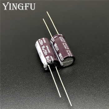 5Pcs/50Pcs 10uF 250V SPRAGUE 517D Series 10x20mm 250V10uF High quality Audio Capacitor Aluminum Electrolytic Capacitor image