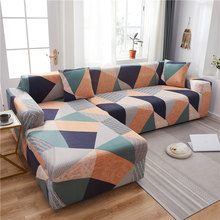 1/2/3/4seats Geometric Sofa Cover For Living Room Funda Sofa All-inclusive Polyester Modern Elastic Corner Couch Slipcover 45004