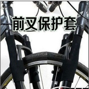 Mountain Bicycle Front Fork Protective Case Bicycle Protection Fork Sleeve Riding Equipment Price Of One Pair
