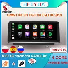 8 Core Snapdragon Android 10 Car Stereo Radio For BMW F30 F31 F32 F33 F34 F36 2018 IPS PIP SWC BT 4G Carplay 4+64G GPS Navi