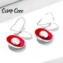 Женские очаровательные маленькие серьги cring coco богемные