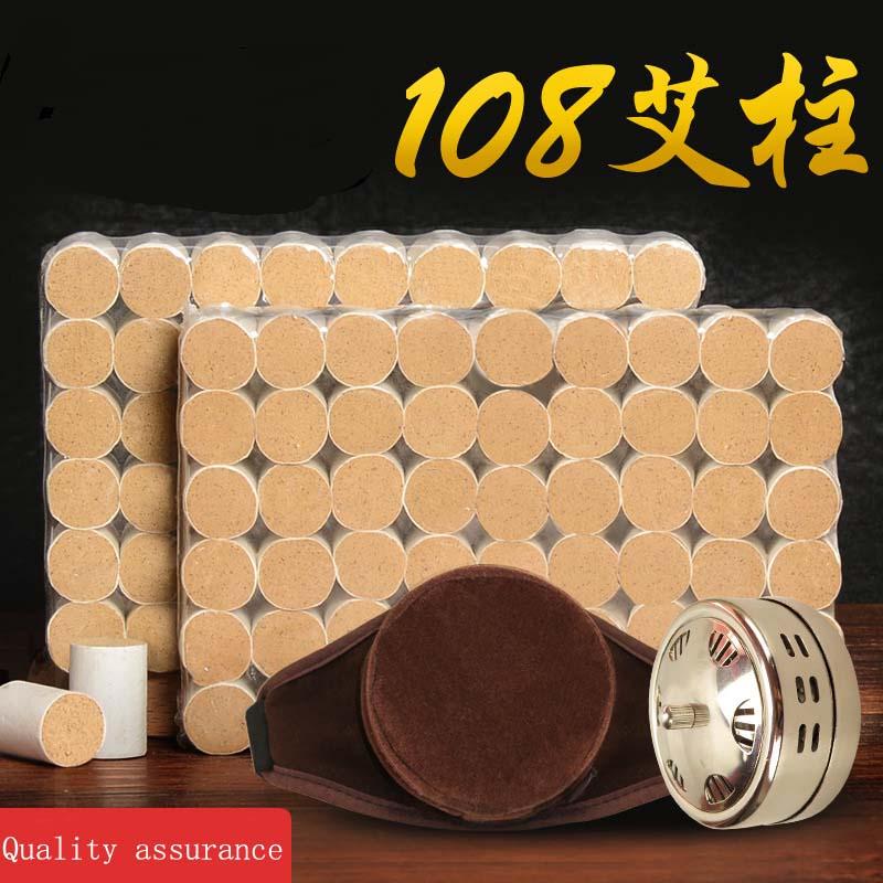 Ai Zhu 108 PCS Five years of Chen Ai natural wild manual Ai home Ai Zhun column Free shipping