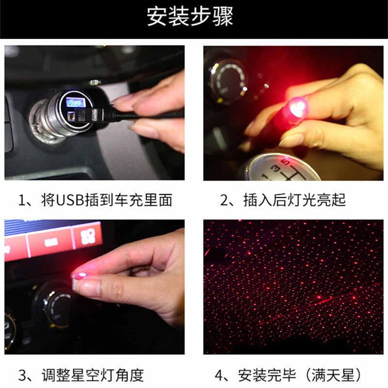 Araba led lamba atmosfer kişilik Audi BMW Mercedes Toyota Volkswagen Ford Peugeot Porsche Ferrari Kia iç dekorasyon