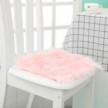 Venda de Pele De Carneiro Falso Tampa Da Cadeira 3 12Hot Cores Quente Cabeludo Área de Lã Tapete Almofada Do Assento longo Pele Pele Simples Fofo tapetes Laváveis