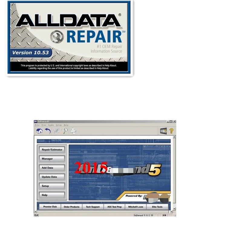 Todos os dados software de reparação automóvel venda quente alldata software 10.53 mit/chell od5 software 2015 750gb
