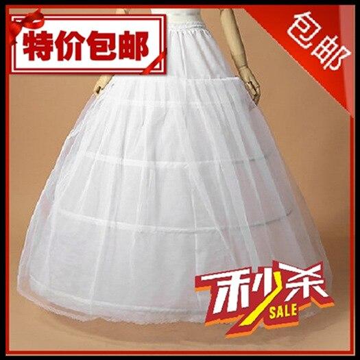Skirt Half-length Bride Wedding Dress Crinoline White Hem Stage Lining Chapelet Collocation Bandage Cloth Korean Style Long Skir