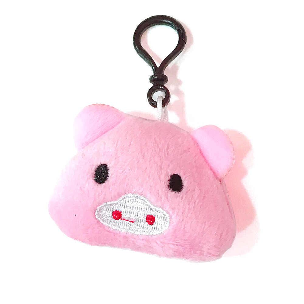 Novo Fofo Bola De Pêlo Chaveiro Dos Desenhos Animados Rosa Little Pig Chaveiro Porta Chaveiro Carro Mulheres Meninas Saco do Anel Chave