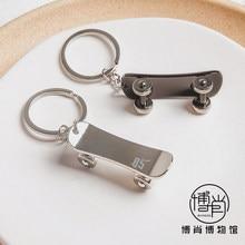 Porte-clés en acrylique avec pendentif Itabag pour sac d'école, mignon, dessin animé The Untamed Wang Yibo Xiao Zhan Skateboard, cadeaux de noël