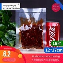 Vacuum Bags Vacuum Seal Bags 12x17cm16 Silk Food Storage Vacuum Sealer Bags Kitchen Food Packaging Bags Wholesale Custom