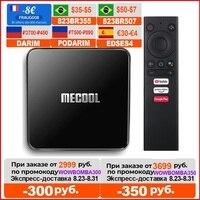 MECOOL KM3 ATV Androidtv Box TV certificato Google Android 10 4GB 64GB KM9 PRO 4GB 32GB 2G 16G KM2 2G 8G Amlogic S905X2 4K Wifi