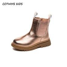 Детские ботинки; Коллекция 2020 года; Сезон осень зима; Детская