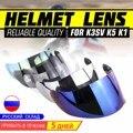 Шлем козырек для AGV K5 K3 SV мотоциклетный шлем защитные очки мотоциклетный шлем линзы очки для полного лица