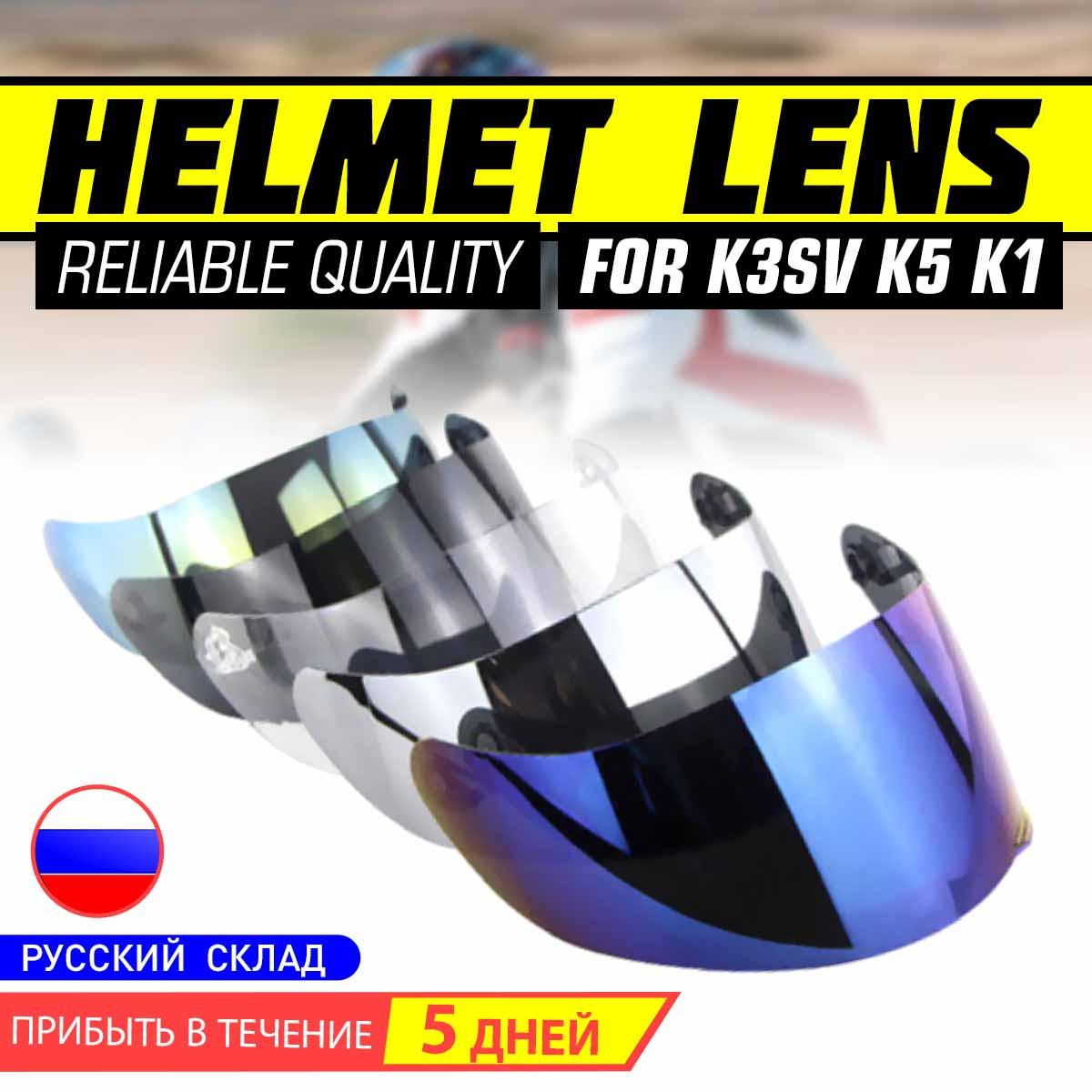 Helm Visier für AGV K5 K3 SV Motorrad Helm Schild Gläser Motorrad Helm Objektiv Volle Gesicht Gläser