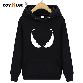 цена на Men Pullover Sweatshirts Hoodies Men Hoodie Spring Autumn Male Hip Hop Quality Brand Streetwear Mens Paint Color Hoodie MWW219