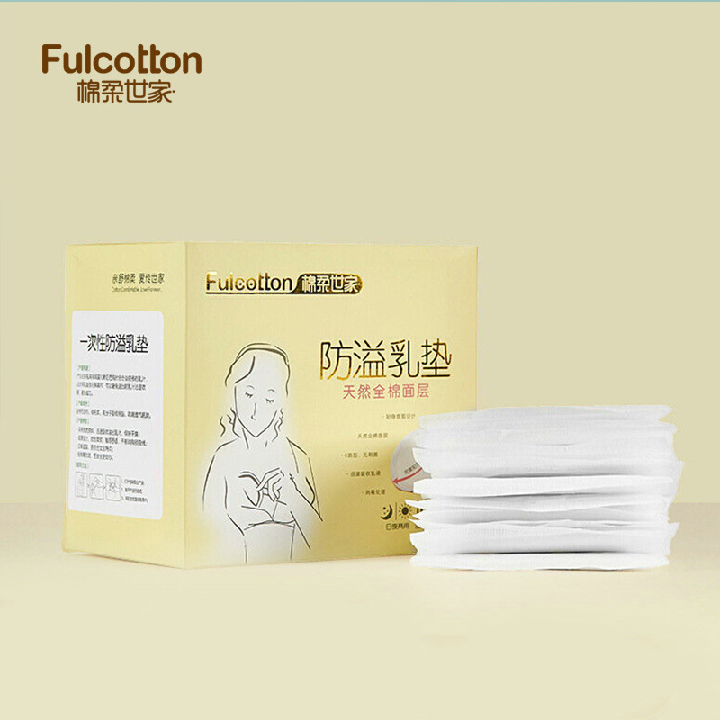 Soft Cotton Family Disposable Anti-spill Breast Pads Ultra-Thin Waterproof Spill-proof Nipple Cover Maternal Breast Pad Breast S