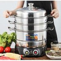 220V vapeur électrique multi fonctionnel ménage grande capacité vapeur multi couche Commercial cuisine vapeur|Cuiseurs à vapeur électriques| |  -