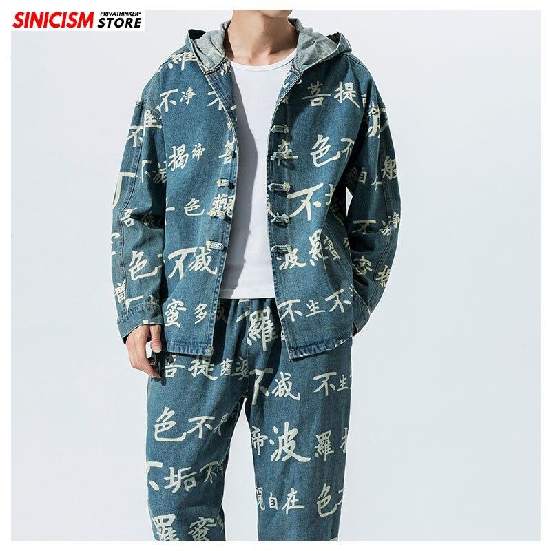 Sinicism Store Men's Hooded Vintage Hip Hop Outwear Denim Jackets Men Casual Oversize Autumn Jacket Male 2019 Coats Streetwear